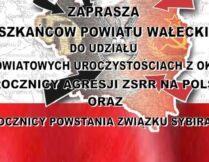 Więcej o ZAPROSZENIE NA POWIATOWE UROCZYSTOŚCI Z OKAZJI 82 ROCZNICY AGRESJI ZSRR NA POLSKĘ ORAZ 93 ROCZNICY POWSTANIA ZWIĄZKU SYBIRAKÓW